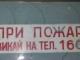 tel-160