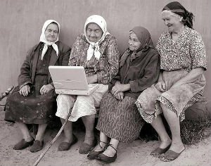 Баба Нетка и баба Чатка