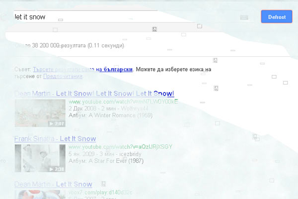 Google - let it snow