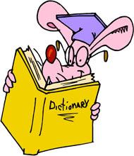 Кратък речник