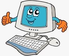 От мъжки или женски род е компютърът