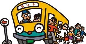 Аз и градския транспорт