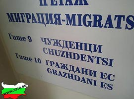 Повишаване на квалификацията по английски 2