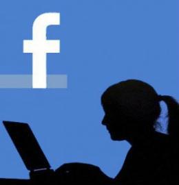 Как от снимките във фейсбук да разберем дали една жена има мъж